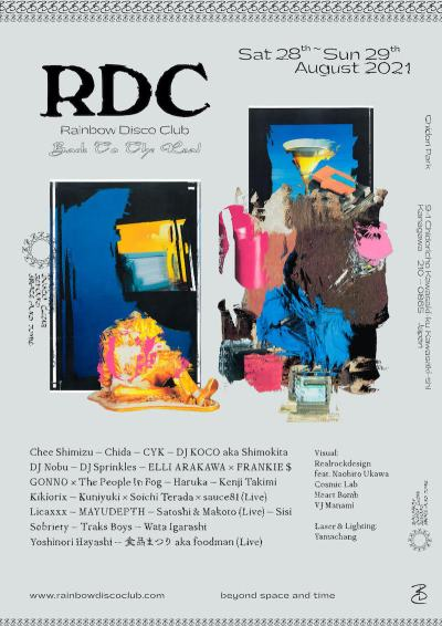 "RAINBOW DISCO CLUBスピンオフ「RDC ""Back To The Real""」8月に延期開催に"