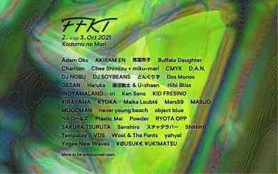 長野「FFKT 2021」第2弾でTempalay、どんぐりず、GEZAN、yahyelら一挙35組追加