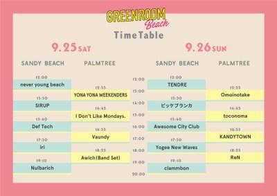 大阪のビーチミュージックフェス「GREENROOM BEACH」タイムテーブルと会場マップを発表