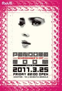 PANDORAROOM 1