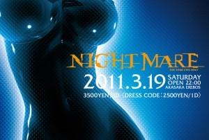 Nightmare Vol.12