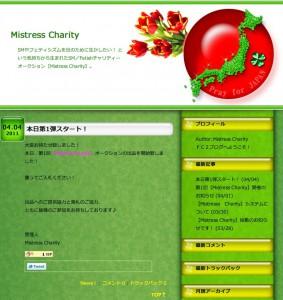 Mistress Charity