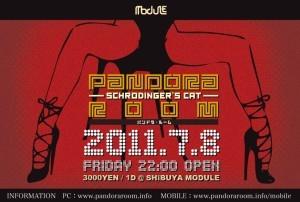 PANDORAROOM-2011-7-8-fri-H1