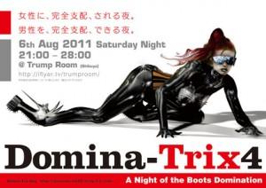 Domina-Trix4 H1