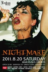 nightmare-2011-8-20-H1