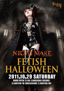 Halloween-H1
