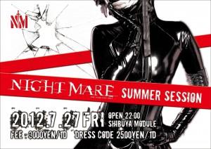 nightmare20120721
