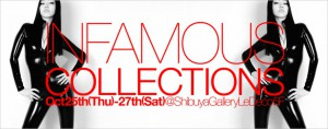 Infamous Collections 2