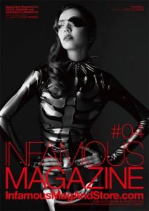 Infamous Magazine 4