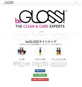 beGloss Japan