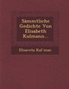 Zwei Minuten mit ... Elisabeth Kulmann (1808 - 1825)