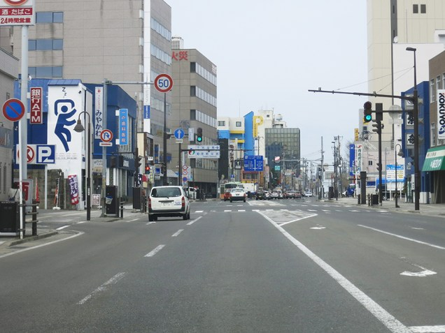 miyakawa08