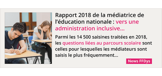 Rapport 2018 de la médiatrice de l'éducation nationale: vers une administration inclusive...