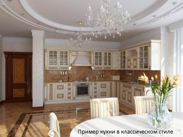 11392951903_klassic_kuhni_3