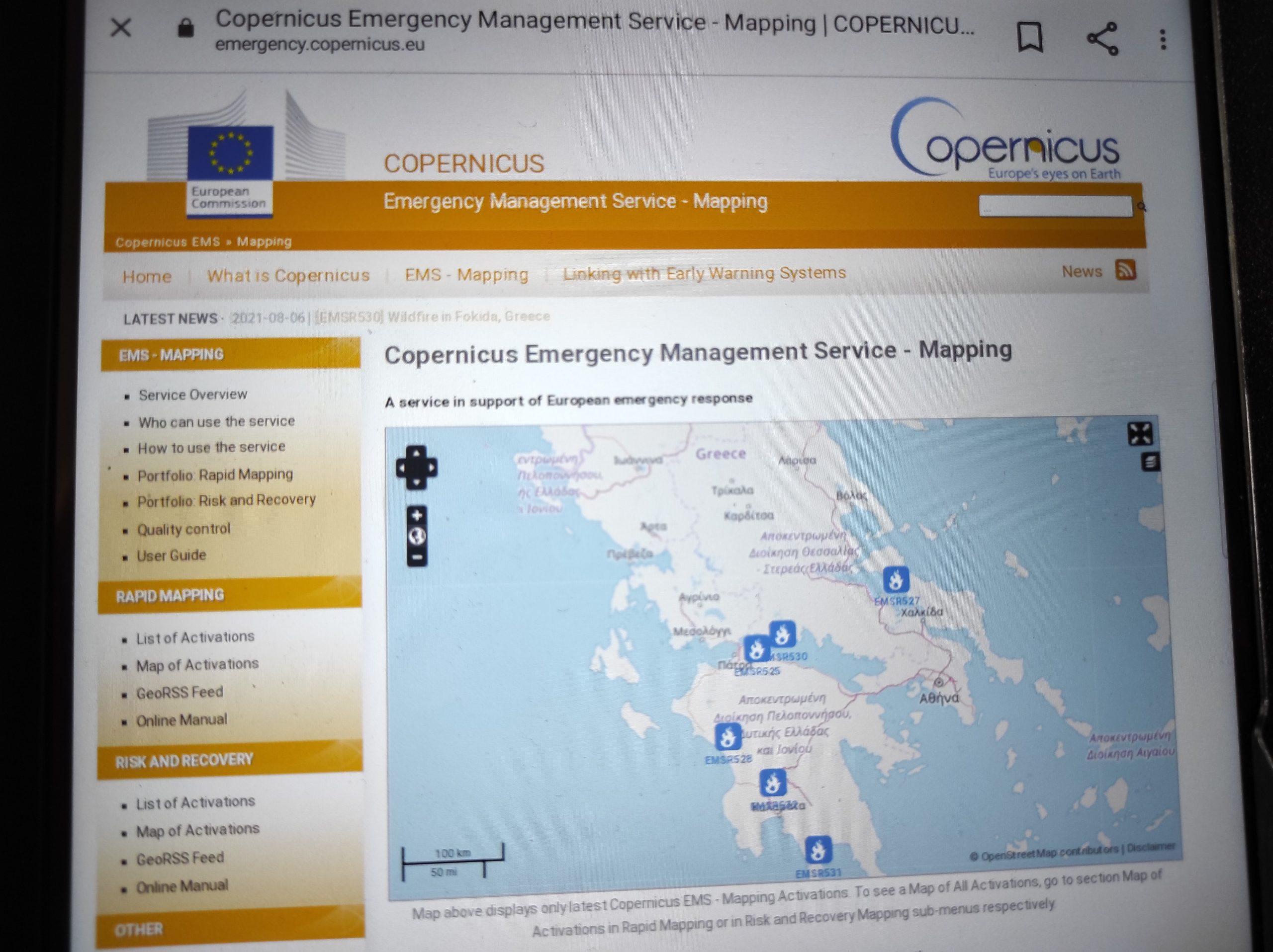 Waldbrände in Griechenland - Hilfe aus Bonn