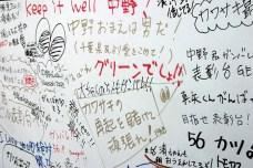 Le Message Board Kawa