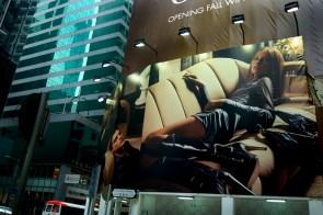 Affichage publicitaire en ville