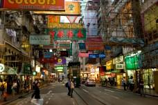 Rues de HK