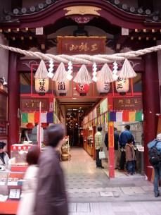 Un temple a l'intérieur des immeubles (!!) de la rue commerçante.
