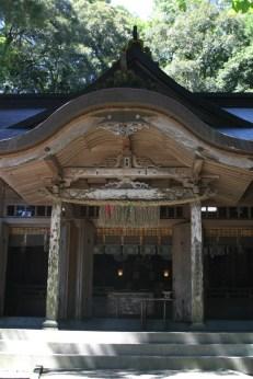 Le temples de Takachiko.