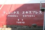 Le Phoenix Express