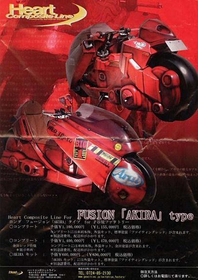 Publicité Akira Fusion