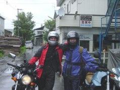 i1_wakkanai_rider_house_jpg