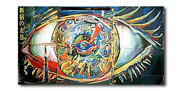left-eye-of-shinjuku