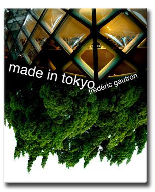 madeintokyo-book