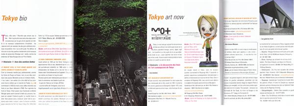 tokyo-itineraires2
