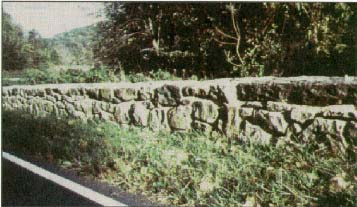 photo of a stone masonry wall