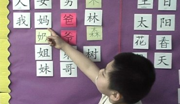 A child at PS 20 in the dual language Mandarin English program