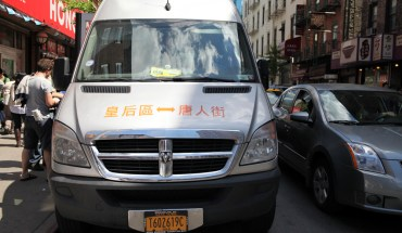 chinatown dollar van