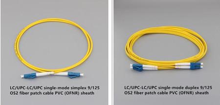 LC(UPC)-LC(UPC) Singlemode simplex VS duplex