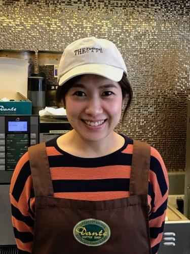 Dante Coffee Shop Taiwan