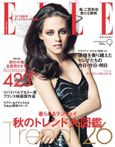 Kristen Stewart for Elle Japan September 2012