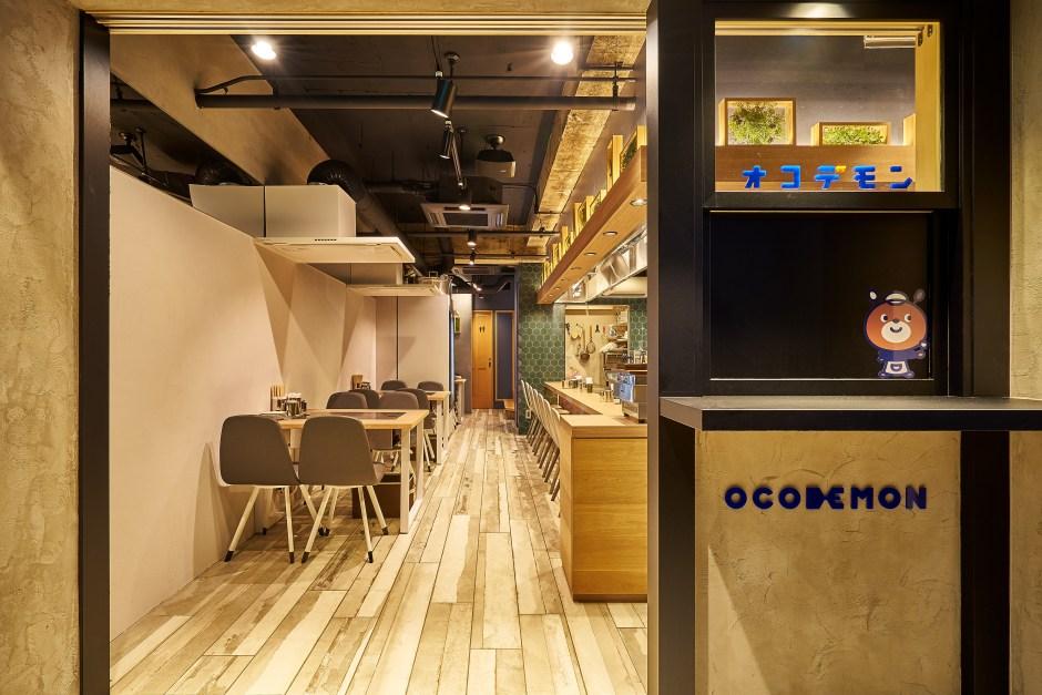 """Okonomi-yaki & Monja-yaki Restaurant; """"OCODEMON"""""""