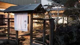 Guesthouse Kikusui