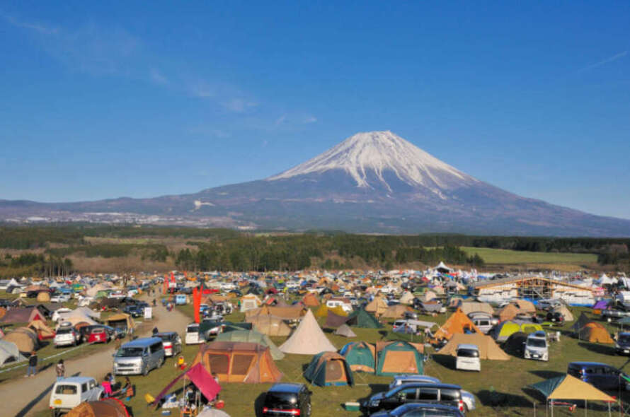 "Total Nature In Front Of Mt.Fuji: In ""Fumotoppara"""
