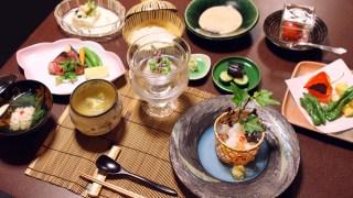 "À La Japonaise At ""Inn And Restaurant Ogawa-so"""