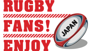 Welcome! Rugby Fans! Enjoy SHIZUOKA!!