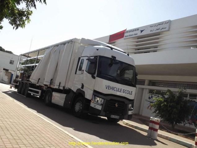 hôpital de Rabat