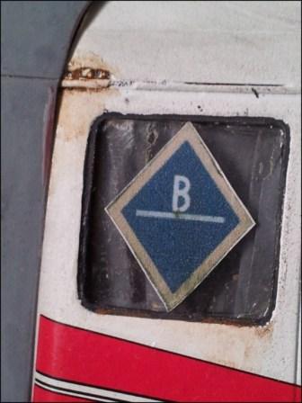 Porte char DAF (6)