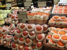 rayon de fruits et légumes grand magasin