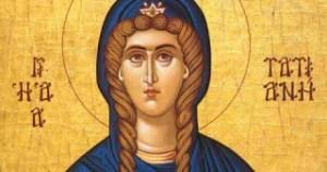 12 Ιανουαρίου: Εορτή της Αγίας Τατιανής