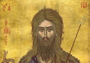 Άγ. Ιωάννης ο Πρόδρομος: Ο μοναδικός φίλος του Ηρώδη!