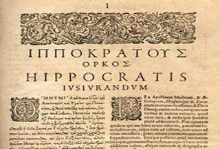 Όλες οι ασθένειες προέρχονται από το έντερο. Ιπποκράτης (460-370 π.κ.χ.)