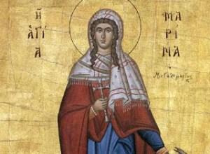 """Συγκλονιστικό Θαύμα της Αγίας Μαρίνας: Υπέγραψε ως """"Marina from Andros"""""""