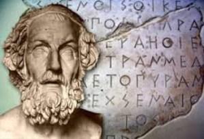 Η μεγαλύτερη λέξη στον κόσμο έχει 172 γράμματα και είναι ελληνική! Ποια είναι;
