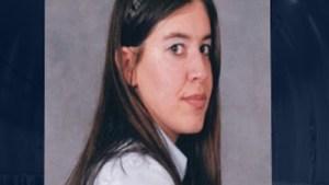 Νεκρή η 37χρονη Κατερίνα που αναζητείτο με Silver Alert